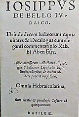 Jewish_war,_josephus_flavius_1559